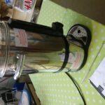 LOUEZ Percolateur à café 40 tasses / Pratique pour les grands repas.